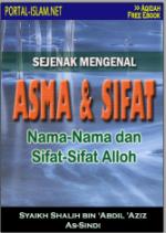 Mengenal Asma wa Sifat