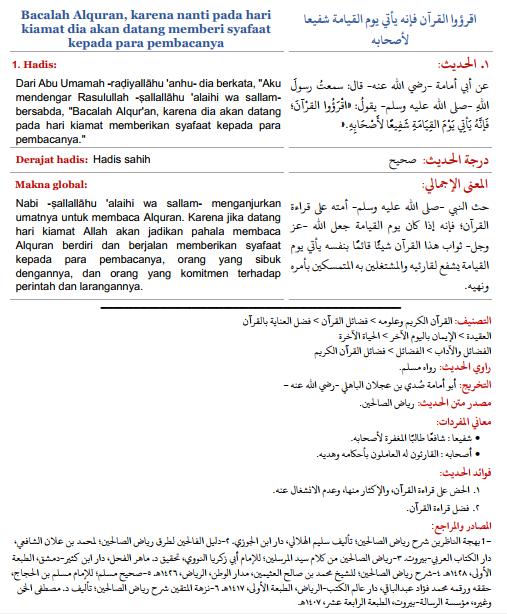 EnsiklopediaHadits